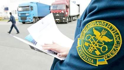 Контрабанда на 200 мільйонів: СБУ відкрила 47 справ через корупцію на митниці