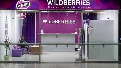 Одяг з Путіним і СРСР: російський онлайн-магазин Wildberries зі скандалом запустився в Україні