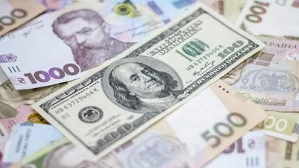 Наличный курс валют 22 сентября: евро подешевел на десяток копеек