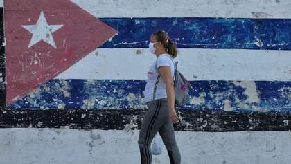 Черги у державних супермаркетах та смерть туризму: як Куба виживає під час кризи