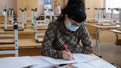Якщо вчитель захворів на COVID-19: як підтримати колегу на самоізоляції