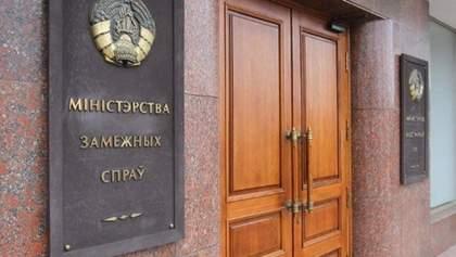 Авто посла обыскали, ноту проигнорировали: Беларусь не ответила на жалобу Украины