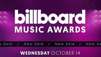 Billboard Music Awards 2020: объявлены номинанты престижной музыкальной премии