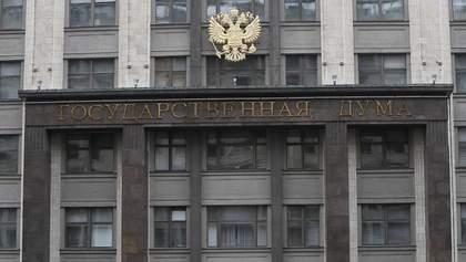 У Росії штрафуватимуть за заклики до відчуження території: на скільки і кого