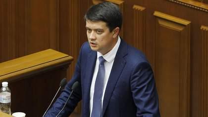 Разумков рассказал, примут ли закон о столице до выборов