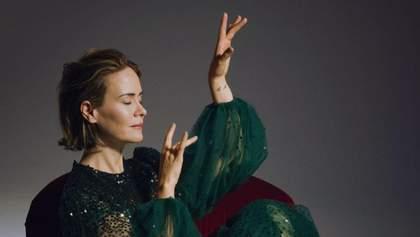 """Зірка серіалу """"Ретчед"""" прикрасила обкладинку Harper's Bazaar: приголомшливі фото Сари Полсон"""