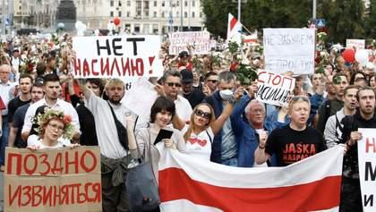 Латвия выдает визы в день обращения белорусам, которые просят убежища