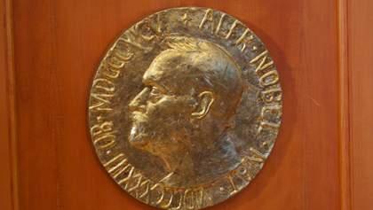 Через коронавірус змінили церемонію вручення Нобелівської премії: як все буде