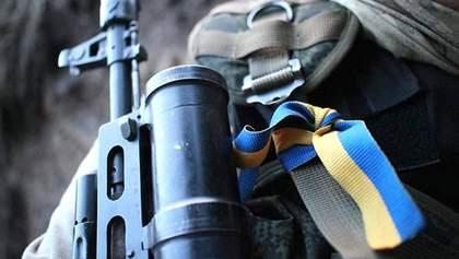 Поблизу Пісків підірвались українські військові: що відомо