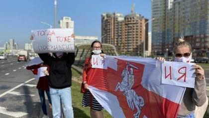 Ланцюги солідарності та нові затримання: що відбулося в Білорусі 24 вересня – фото, відео