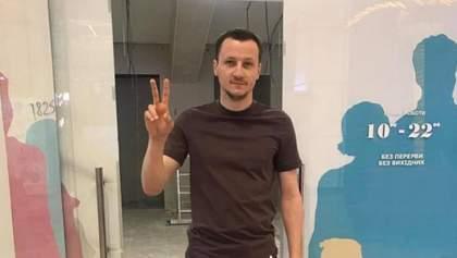"""Дело """"рюкзаков Авакова"""": предпринимателя, который взял всю вину на себя, освободили от наказания"""