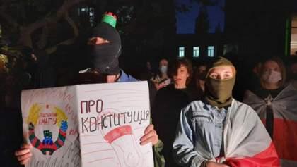 Саша, иди: в Киеве провели акцию протеста против инаугурации Лукашенко – фото