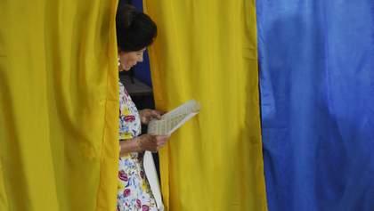 """Где в Украине прогнозируют """"самую грязную"""" избирательную кампанию: список городов"""
