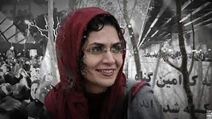 Падение украинского боинга в Тегеране: за что иранская активистка получила почти 5 лет тюрьмы?