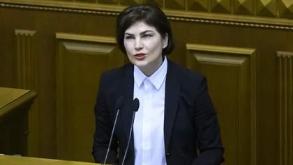 Венедиктова переехала в президентскую резиденцию в Пуще-Водице: что об этом известно
