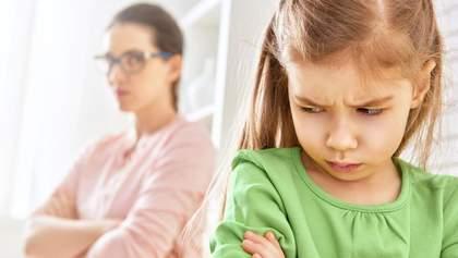 9 фраз родителей, которые разрушают взрослую жизнь человека