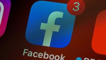 Facebook удалил сети спецслужб России, писавших об Украине