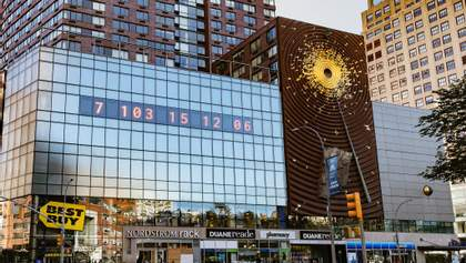 Апокалипсис близко: в Нью-Йорке установили часы с обратным отсчетом до начала катастрофы