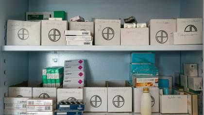 Минздрав провалил закупки лекарств: в Ровно заканчиваются препараты для тяжелобольных детей