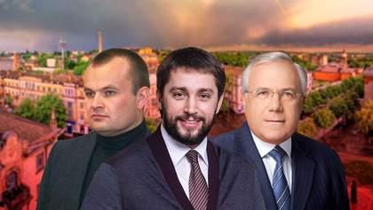 Хто балотується в мери Кривого Рогу: список кандидатів