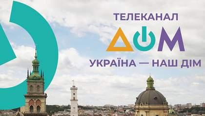 """Телеканал """"Дом"""" призвал украинцев к объединению: фото и видео промокампании"""