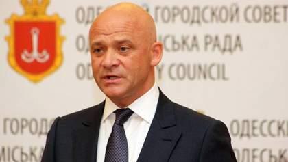 Труханова могут снять с выборов из-за паспорта РФ: документы и обращение к Зеленскому