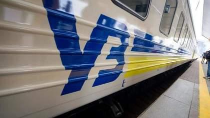 На яких станціях Укрзалізниця скасувала посадку пасажирів: зміни у продажі квитків