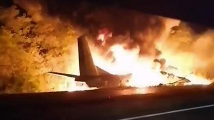 Возле Чугуева разбился самолет АН-26 с курсантами на борту: последние новости – фото, видео