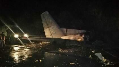 Катастрофа Ан-26: один из курсантов спасся чудом – перед взлетом его не допустили на борт
