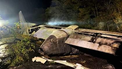Авіакатастрофа Ан-26: ДБР просить свідків допомогти у розслідуванні
