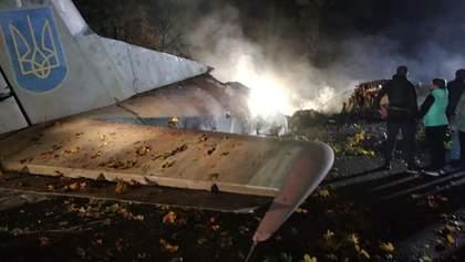 Авиакатастрофа АН-26 возле Чугуева: черные ящики изъяли из самолета
