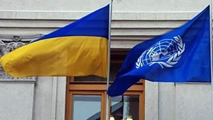 Нестача води в Криму: Кислиця пояснив, чи спілкується ООН з Поклонською