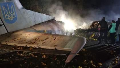 Ан-26 разбился возле Чугуева: все, что известно о причинах катастрофы и погибших