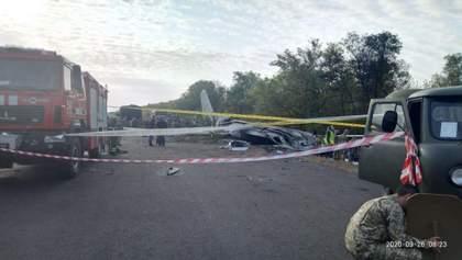 Падение АН-26 возле Чугуева: ответственных за организацию учебных полетов отстранят
