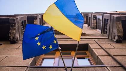 Саміт Україна – ЄС не відбудеться 1 жовтня: захід перенесли