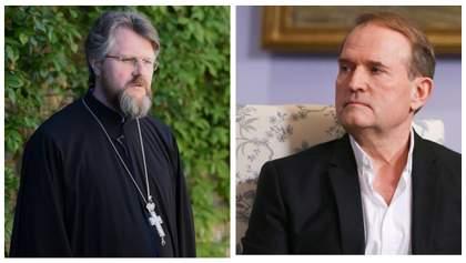 """Політики себе вичерпали, – УПЦ МП відхрестилася від причетності Медведчука до """"форуму миру"""""""