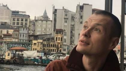 Умер украинский журналист Олег Тудан: он до последнего боролся с раком