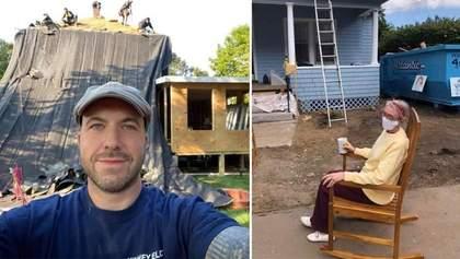 Американець відремонтував будинок старенькій пенсіонерці, залучивши все місто: відео