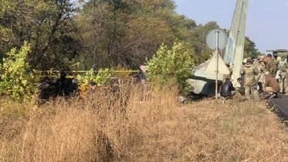 Как сейчас выглядит место авиакатастрофы под Чугуевом: в сети показали видео
