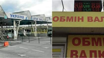 Главные новости 28 сентября: Украина разрешила въезд иностранцев, дешевая гривна в 2020 году