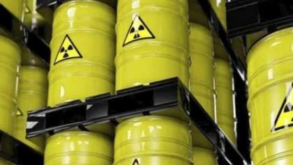 6 мільйонів євро на ядерну безпеку: деталі про розпорядження Кабміну