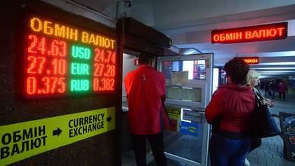 Будет ли доллар по 30: что сейчас происходит с гривной – объяснение НБУ