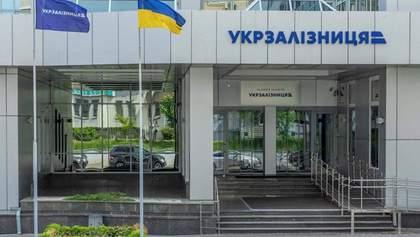 Члени наглядової ради Укрзалізниці не отримують зарплати: Лещенко про звільнення Ослунда