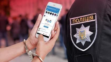 """Зашел в """"Вконтакте"""" – уже нарушитель? Будут ли наказывать украинцев"""