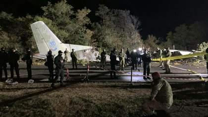Падение военного Ан-26 возле Чугуева: когда будут результаты ДНК-экспертиз