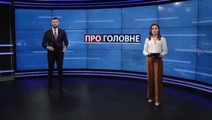 Про головне: Повістки для Бутусова та Соколової. Загострення між Вірменією та Азербайджаном