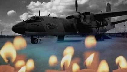Катастрофа военного Ан-26 возле Чугуева: ГБР отчиталось о ходе расследования