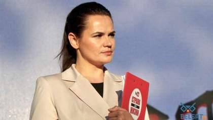 Тихановська виступила за індивідуальні санкції проти режиму Лукашенка