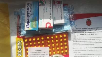 В Одессе перед выборами пенсионерам разносят лекарства от имени мэра Труханова: видео