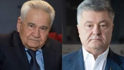 Главные новости за 29 сентября: скандальные заявления Фокина, коронавирус у Порошенко
